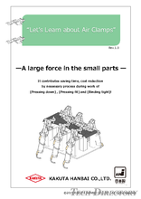 Let's Learn about Air Clamps