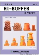 "Shock absorber ""HI-BUFFER"""