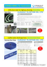 "DURABLE HOSES / for Construction ""Kuraray Duct Hose"""