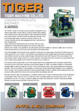 CONCRETE PRODUCTS MACHINES「S SERIES」
