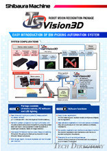 Robot Vision Recognition Package TSVision3D