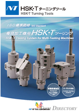 HSK・T Turning Tools