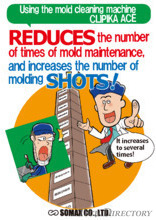 Increasing the number of molding shots! Mold Maintenance Training Cartoon Series